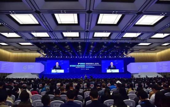 第五届世界互联网大会开幕 黄坤明宣读习大大主席贺信并发表主旨演讲201.png